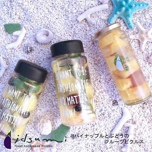 フルーツ3本セット(パイン) パイナップル オレンジ グレープフルーツ 内祝 お礼 by idsumi(イズミ)ピクルス