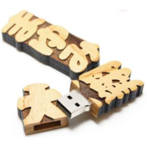 おしゃれ ≪名入れ木製USBメモリ≫