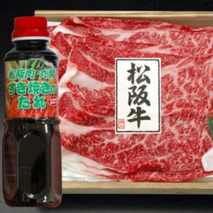 【送料無料】一本松牧場直営店「松阪牛すき焼き用 400g タレ付き」 by JAPAN GIFT LAB