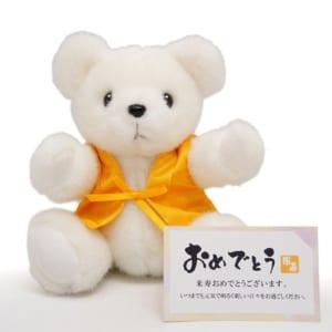 祝88歳 米寿祝い プレゼント 黄色いちゃんちゃんこを着た米寿テディベア
