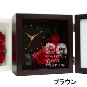 まごの絵デザインタイプ 置時計 フォトフレーム フォトスタンド 写真たて