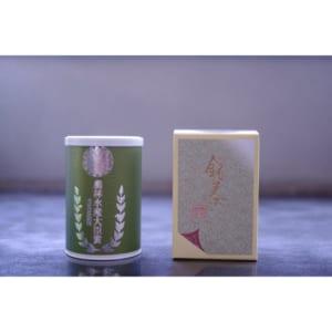 銀印 煎茶(静岡県産)鈴和商店