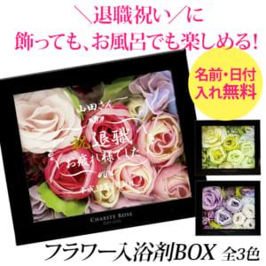 https://giftmall.co.jp/giftQSpPJj/?utm_source=giftpedia