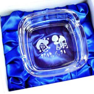 【名入れ無料】★国産 スクエア スタック灰皿(名入れ灰皿・アッシュトレー・喫煙グッズ)[014-036] by オリジナルグッズ Happy gift