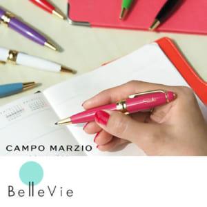 名入れボールペンCampo Marzioカンポ マルツィ by Belle Vie