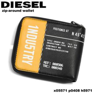 ディーゼルの財布