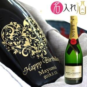 名入れシャンパンのモエ・エ・シャンドン アンペリアル by 名入れ酒 ギフトモール店