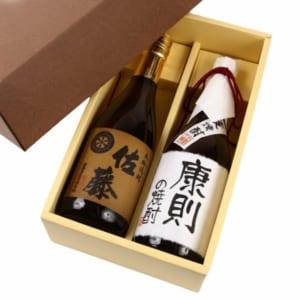 【手書きラベル】麦焼酎「佐藤 麦」&寿海酒造「麦焼酎」名入れラベル 720ml セット