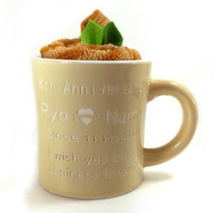 名入れ カプチーノみたいなタオル入り 世界でひとつのマグカップ