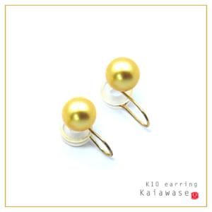 あこや真珠 耳たぶを優しくはさむ イヤリング パール ゴールド 8.5mm K10 レディース by Blue Lace. Accessories