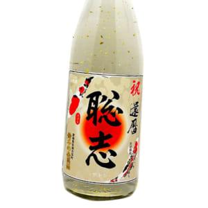 名入れの金箔日本酒【金箔が輝くお酒720ml「本醸造」「日本酒」】