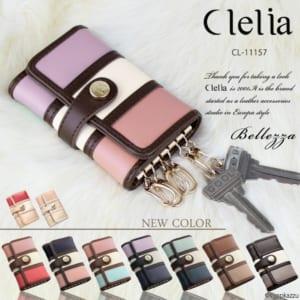 クレリア Clelia レディース キーケース 6連 ストライプ マルチカラー ベレッサシリーズ by バッグ 財布 クレリア