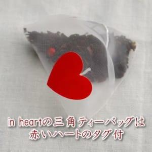 『さくらんぼう紅茶』リーフ70g入り