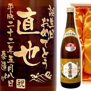 【名入れ彫刻】越乃寒梅 別撰 エッチングボトル 720ml 桐箱入り【日本酒】 by 名入れの贈り物 プレゼントハウス
