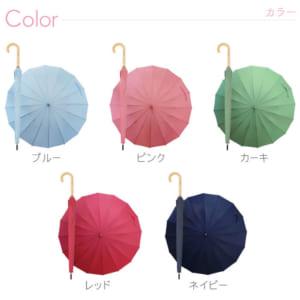 【 名入れ レディース 雨傘 】 女性 傘 アンブレラ by 名入れ専門店 きざむ
