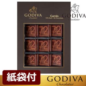 チョコレート GODIVA ゴディバ カレ エキストラビター