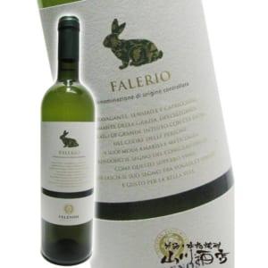【イタリア 白ワイン】 ファレーリオ ヴェレノージ