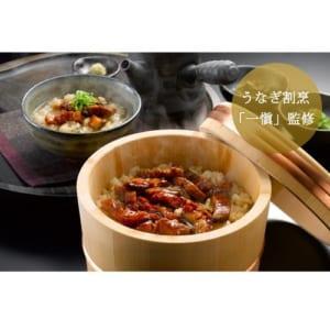 【送料無料】「うなぎ割烹 一愼 鰻のひつまぶし」愛知県特に名古屋の郷土料理。うなぎ割烹「一愼」の監修で詰め合わせに致しました。一愼自慢の味を是非ご家庭でご賞味ください。 by JAPAN GIFT LAB