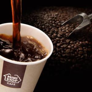 ミニストップコーヒー