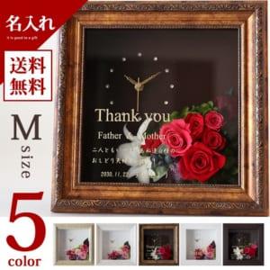 【M 蘭】プリザーブドフラワー 時計(金文字名入れ)還暦祝い プレゼント by フレンドアートNEXT