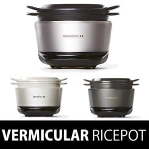 バーミキュラ VERMICULAR ライスポット 炊飯器 IH調理器 ポット(鋳物ホーロー鍋) ポットヒーター(IH調理器) セット 5合炊き RP23A シリーズ 3カラー 3色 バーミキュラライスポット バーミュキュラ バーミキュラ 鍋 無水鍋 バルミューダやルクルーゼ、ストウブ好きにも人気 by ワールドギフト カヴァティーナ