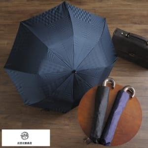 前原光榮商店 8本骨グラスファイバー折り畳み傘
