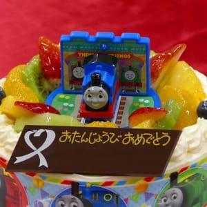 キャラデコお祝いケーキきかんしゃトーマス