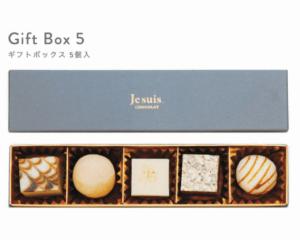 """""""ショコラソープ Gift Box 5個入"""""""