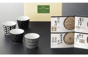 ☆そばちょこ+蕎麦専門カタログギフト(はなます)☆