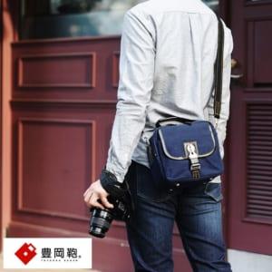 豊岡鞄 直帆布 ミニSD ボックス型ミニショルダー カメラバッグ