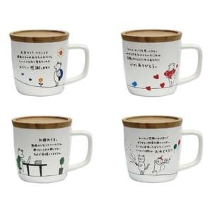 【名入れ対応】KIMOCHI Mug(キモチマグ)[014-013] by オリジナルグッズ Happy gift