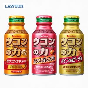 ウコンの力(各種) by LAWSON