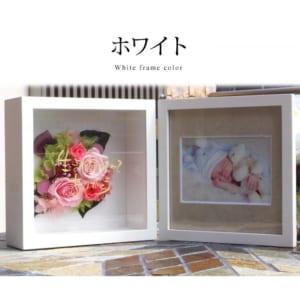 【ブック型 BOX】プリザーブドフラワー (金文字名入れ)フォトフレーム