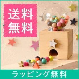 kiko+ ガチャガチャ おもちゃ