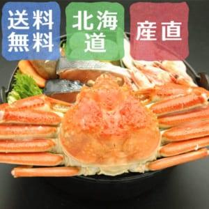 蟹、鮭、甘エビ「北海ズワイガニ鍋」