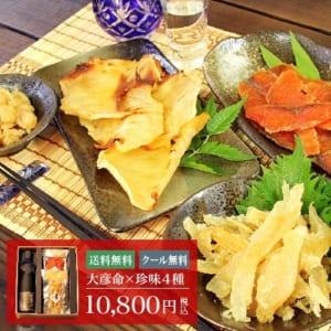 純米大吟醸【大彦命】720ml×珍味4種セット
