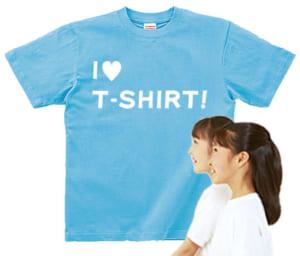 【Mサイズ】 名入れやメッセージを入れる♪オリジナルTシャツ