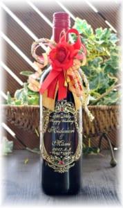 名入れスワロフスキーデコ・豪華リボン 赤ワイン フランス産/グラン・クール ルージュ