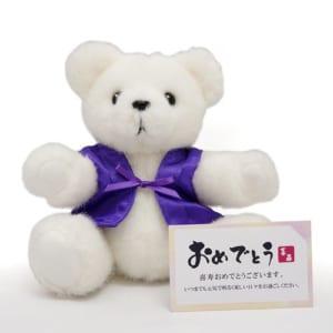 祝77歳 喜寿祝い プレゼント 紫のちゃんちゃんこを着た喜寿テディベア