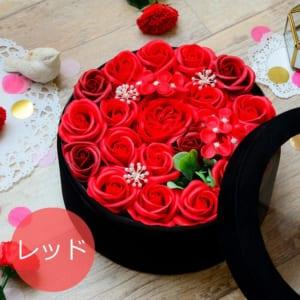 【送料無料】サークル型フラワーアレンジ floralbijou(フローラルビジュー) 花 結婚記念日 フラワーソープ 誕生日 プレゼント by フローラルビジュー