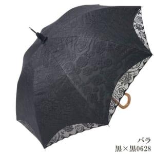 日傘 ロング 1級遮光 オーバーレース エレガント二重張り 晴雨兼用傘 UVカット加工