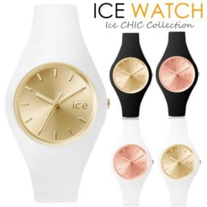 アイスウォッチ ICE WATCH CHIC アイスシック 腕時計 メンズ レディース ユニセックス 男女兼用 ウォッチ シリコン ラバー 10気圧防水 ホワイト ブラック ゴールド MEN'S 人気 ブランド by CAMERON
