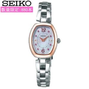 【送料無料】【SEIKO】 セイコー 母の日限定モデル 腕時計 レディース ソーラー 日常生活防水 白蝶貝 SWFA184 by CAMERON