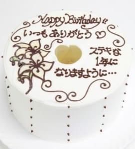 お手紙ケーキ(王様のシフォンケーキ)