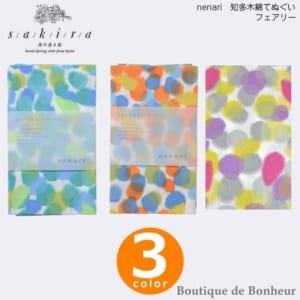☆知多木綿てぬぐい フェアリー sakira☆ by Boutique de Bonheur