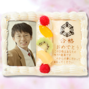 ブック型写真ケーキ(合格、入学写真ケーキ)