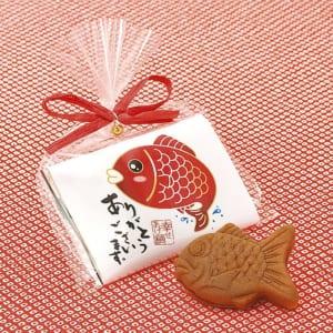 幸せあげ鯛(まんじゅう)【人気 プチギフト】《ブライダル・ウェディング・結婚式》感謝の気持ちを鯛にのせて。めで鯛ユニークなプチギフト♪ by ルナ ルーチェ