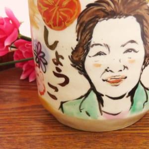 似顔絵 松竹梅 マグカップ