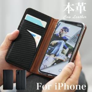 蓋ピタ&画面割れ防止 iPhone XR 本革 携帯 ケース