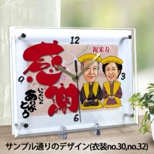 似顔絵時計